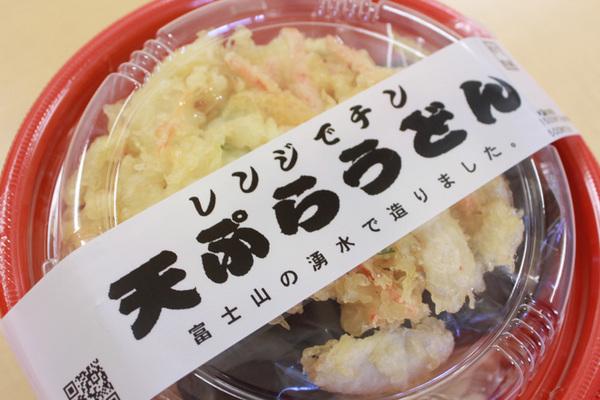 noodle_img2013_2.jpg
