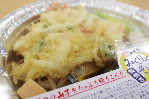 noodle_img2013_8.jpg