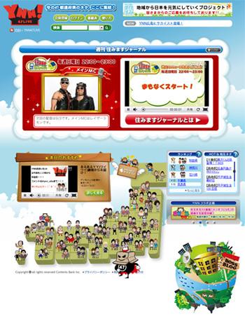 blog20120829.jpg